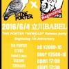 THE PORTER × Beginning