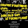 CHANGE YOUR MiND vol.24